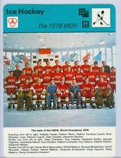 1979 Sportscaster USSR Team Russia 1978 WCH Vladislav Tretiak Card #74-17 NM