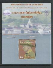 dominica ca 2002 scout scouting baden powell 20 jambore thailand Sattahip 1v ms