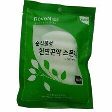 RevenBath's Natural Beauty Skin Konjac Sponge for Body Washing