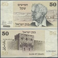 Israel P46a*50 Sheqalim*Nd 1978/1980*Au+*Usa Seller