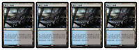 4 Chinese Polluted Delta Khans of Tarkir KTK Magic the Gathering MTG MINT
