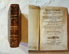 G385-VENEZIA, ED. REMONDINI, DIZIONARIO GEOGRAFICO PORTATILE, TOMO I°, 1787