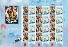 "ISRAEL 2015 70th ANNIVERSARY END OF W.W.2 "" LETS GO CANADA"" SHEET MNH"