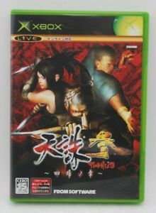 Microsoft XBOX TENCHU 3 Kaiki no Shou Japan import NTSC-J FROM SOFTWARE