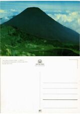 CPM  Indonesie - The Crater of Mount Gede  (694494)