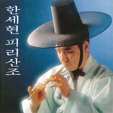 Musique du Monde CD Piri Sanjo Bambou Hautbois Coréen Flûte Album Han Se-Hyun