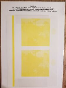O)1983 MALDIVES, IMPERFORATE PROOFS, RAPHAEL SANZIO,-ART -PAINTER THE KNIGHTS DR