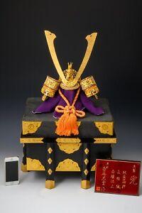 Old Vintage Rising Dragon Tiny Samurai Kabuto Helmet -Pure Silk- 正絹威