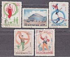 KOREA 1965 used SC#652/56  set, Korean circus - acrobatics.