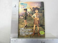 COIL A CIRCLE OF CHILDREN Denno Access Guide Art Book Japan TV Animation SG2515*