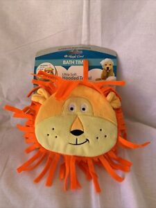 Magic Coat Orange Lion Hooded Towel For Large and X-Large Dogs- NEW