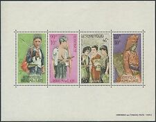 LAOS Bloc N°32** Ethnies , 1965, LAOS C45a miniature sheet MNH