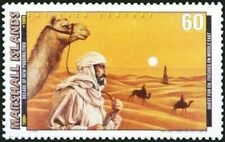 Marshall Islands 1997 MNH, Quest for Oil, Camel, Sun