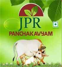 PANCHAGAVYAM 1 Liter (Bio Pesticides)