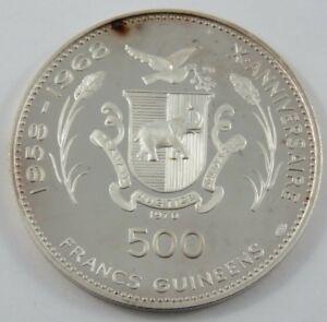 GUINEA 1970 SILVER 500 FRANCS IKNATON LOW MINTAGE-4180 COINS  .999 SILVER .934oz