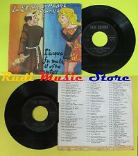 LP 45 7''FRANCO E GIULIANA La storia di padre formica SALVATORE IDA'no cd mc dvd