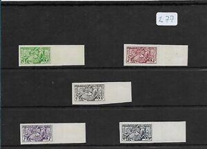 SMT, Monaco,1951, visiting card stamps set of five, imperf, MNH lot 2