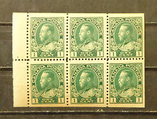 Canada  stamp #104a booklet pane mint OG NH