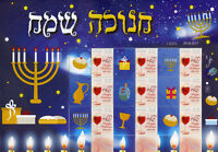 Israel 2017 MNH Hanukkah My Ow Stamp Wine 9v M/S Cultures Traditions Stamps