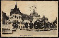 bangkok-Thailand-Royal palace-AK-unterschriften-Kreuzer Emden-Reise-Marine-