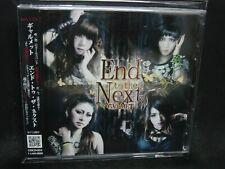 GALMET End To The Next JAPAN CD Erebos Lujaneeza Japan Girl Death Metal !