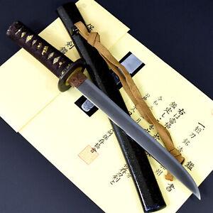Authentic JAPANESE KATANA SWORD TANTO KIYOMITSU 清光 signed w/NBTHK HOZON NR!!