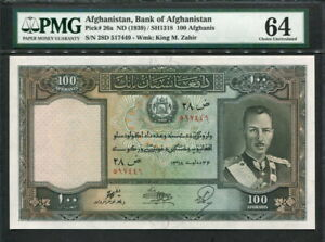Afghanistan 1939, 100 Afghanis, 517449, P26a, PMG 64 Original UNC