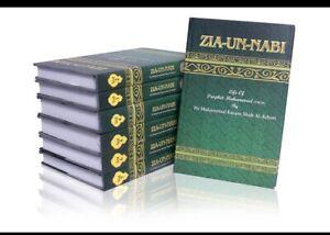 Zia Ul Nabi  English(7v)
