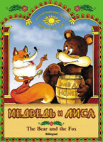 The Bear and the Fox Russian Fairytale Bilingual Children's Book in 2 Languages