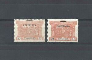 Portugal MNH (!) 194 20 Reis two color Republica on Porteado Continente issue