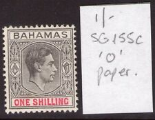 BAHAMAS   George VI 1944 1/-  SG155c, single,multi-colour lightly hinged.