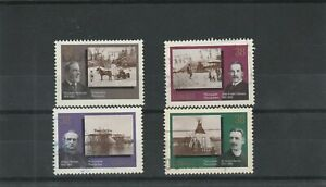Canada  1989 Canada Day Set of 4  Values Used Hinged  scan 1382