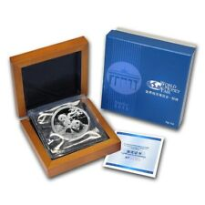 2013 1 Oz Silver China Panda Berlin Show Box & COA