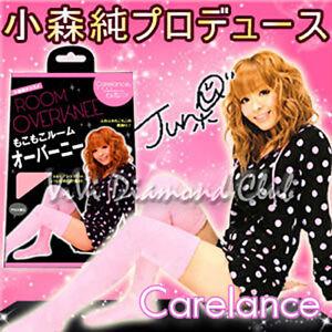 Japan Carelance X 小森純 Room Overknee Socks BABY SOFT PINK