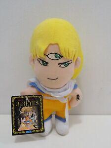 "3x3 Eyes Kaiyanwang SEGA 1994 Plush 8"" Stuffed TAG Toy Doll Japan"