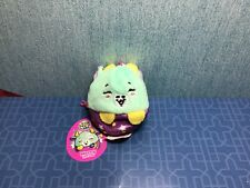 Pikmi Pops Surprise Mystery Easter Egg Mini Plush~ Merry The Cow