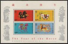 Hong Kong Lunar New Year Horse souvenir sheet MNH 1990