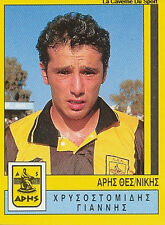 N°065 PLAYER ARIS THESSALONIKI GREECE  PANINI GREEK LEAGUE FOOT 95 STICKER 1995