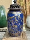 Qing Dynasty gilt powder blue vase with wooden lid