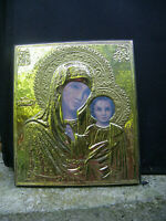VINTAGE JESUS & HOLY MOTHER MARY ICON~~SILVER CLAD