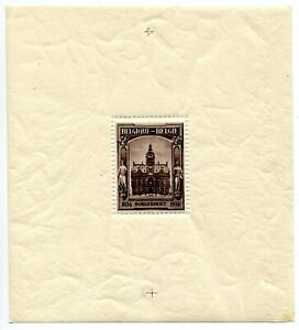 Z_1320_2 1936 Belgium Borgerhout SHEET MLH Combined payments & shipping