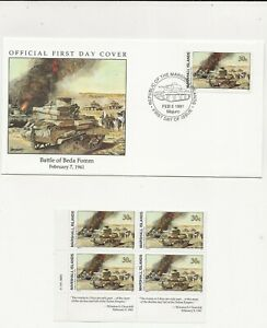 50th Ann WWII Comm/FDC - Mars Isles - Battle of Beda Fomm with Stamp -1991 (128)
