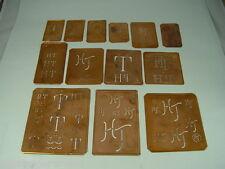 13 x HT Merkenthaler Monogramme, Kupfer Schablonen, Stencils, Patrons broder