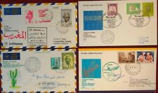 4 First Flight Covers FFC  Stamp Topic Gandhi