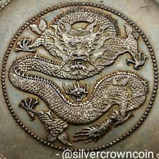 SCC China Empire Yunnan Silver Dollar ND 1911. 4 Circles Dragon AU Scratched