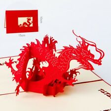 Asia China Dragon Greeting Card For Weeding Party And Valentines Lover 3D Pop Up