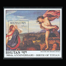 Bhutan, Sc #683, MNH, 1989, S/S, Paintings, Birth of Titian, PA015F