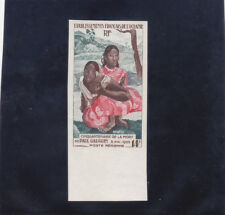 France Polynesia 1953 Gauguin Painting 14F IMPERF ND Marginal Superb MNH & RARE.