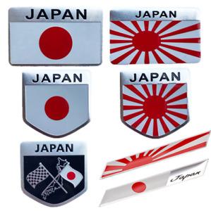 7pcs Aluminum Japan Japanese Flag Car Accessories Emblems Badges Stickers Decals