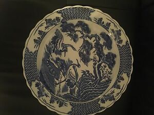 Antique Blue Chinese 14' Serving Plate